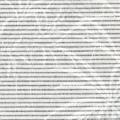 Сиеста 0225 белый