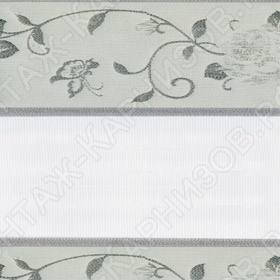 Зебра Орнамент 7013 серебро