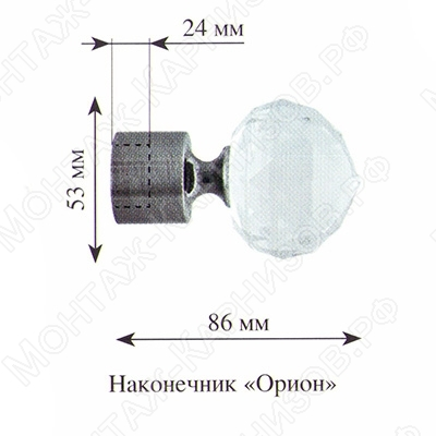 размер наконечника Орион